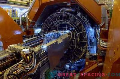 Videokäik Suure Hadron Collideriga