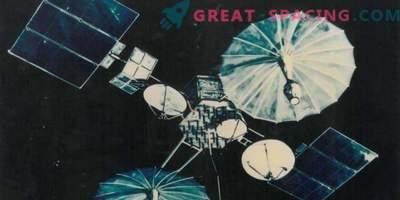 TDRS - uus ajastu kosmoseside valdkonnas