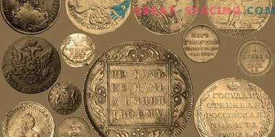 Mugav vahend müntide ostmiseks ja müümiseks