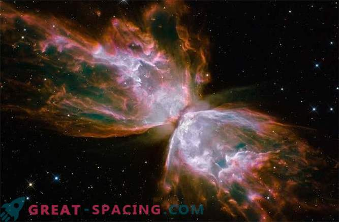 Bipolaarse planetaarse uduse silmapaistvad fotod
