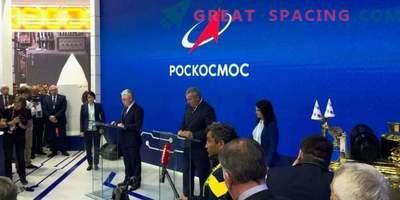 Roscosmos jätkab kosmoseturismi programmi