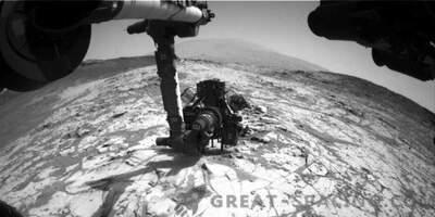 Marsi elu võib kividega peita.