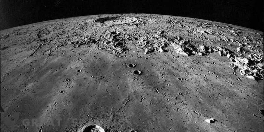 Vana meteooride streik toob esile Lunari interjööri.